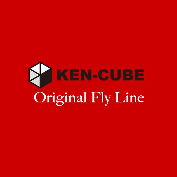 KEN-CUBE Original Fly Line